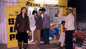 doorseast1.KvR@telecom.jpg