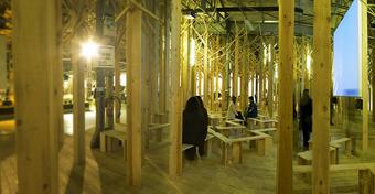 biennale2008_thumb.jpg