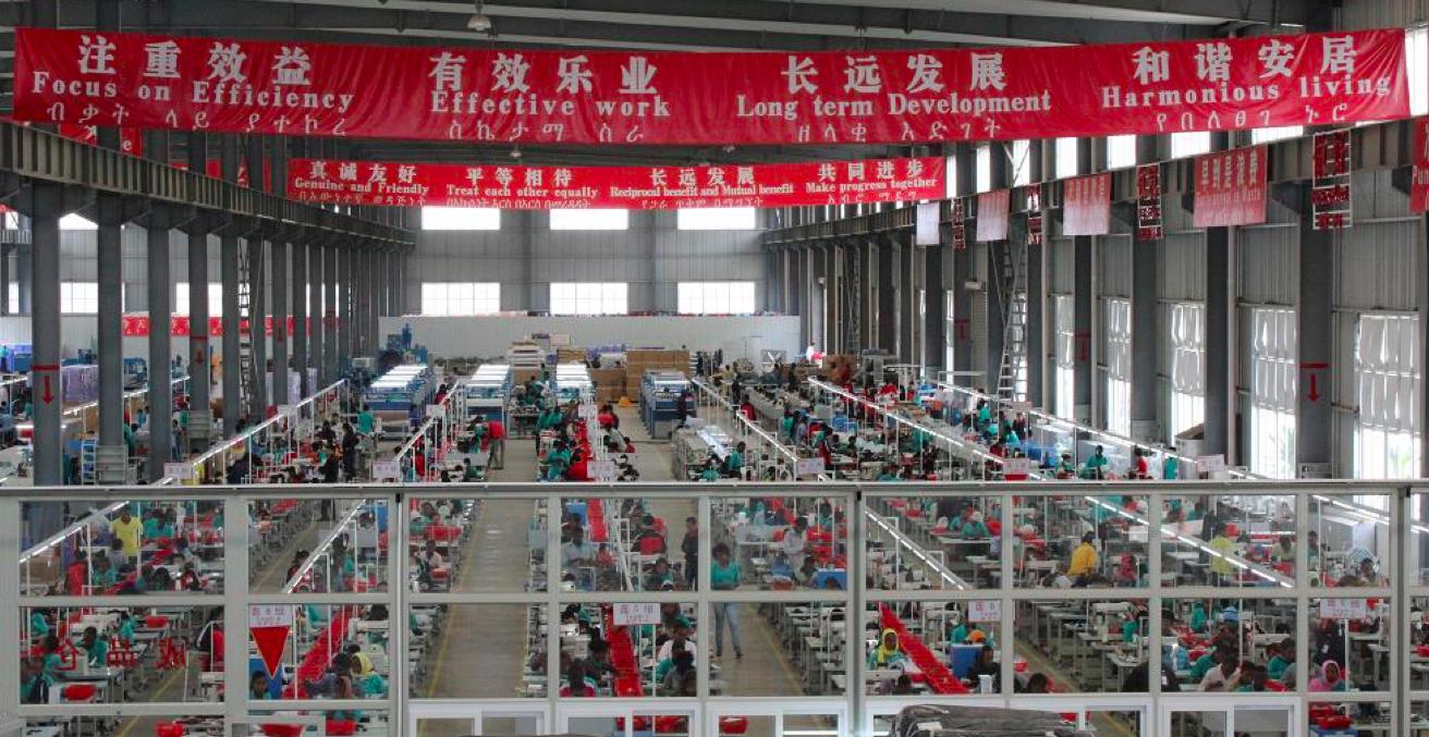 Huajian Shoe Factory